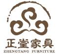郑州办公家具-绿色现代办公家具定制专家【河南正堂家具】
