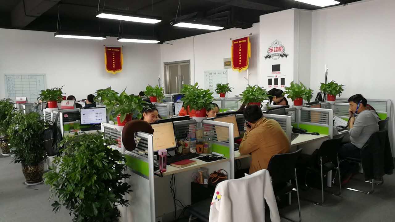 郑州亚博体育app苹果下载链接亚博体育苹果下载中心